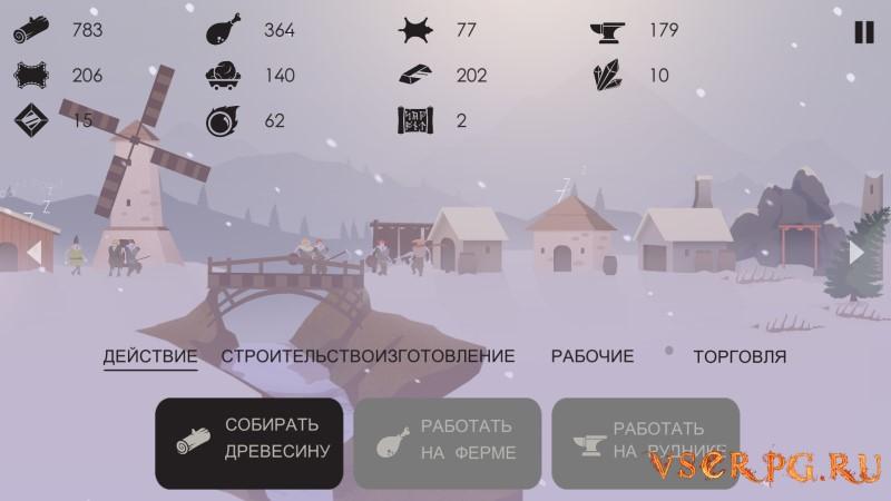 The Bonfire Forsaken Lands screen 2