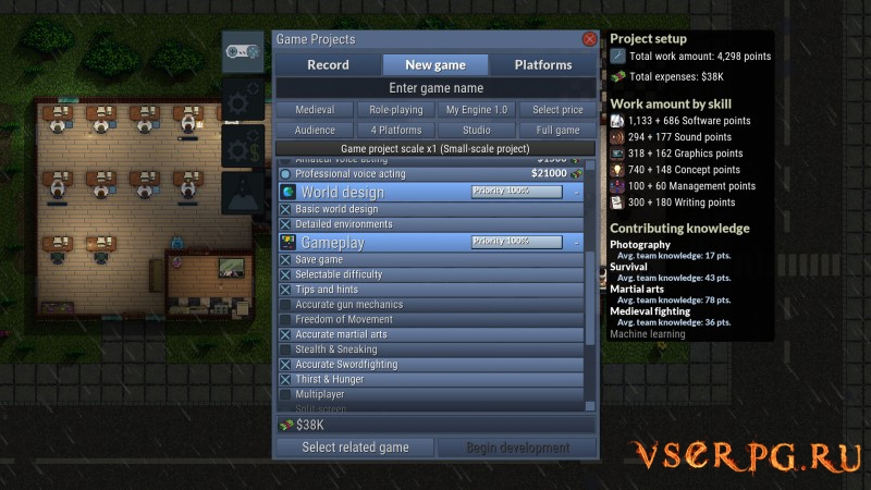 Game Dev Studio screen 2