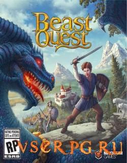 Постер игры Beast Quest