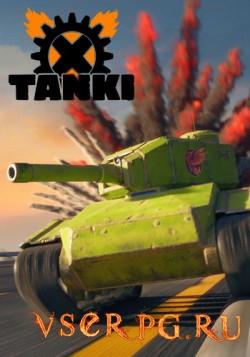 Постер игры Tanki X