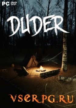 Постер Duder