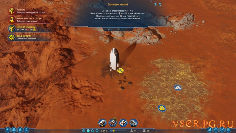 Surviving Mars screen 3