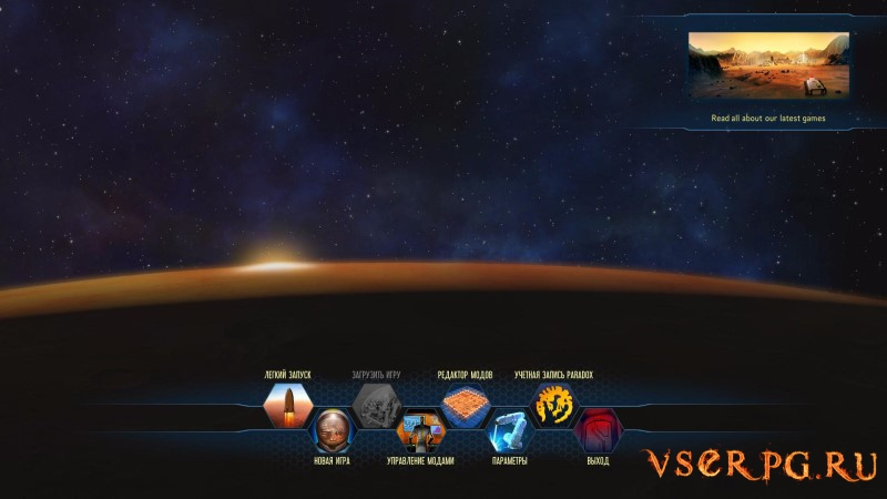 Surviving Mars screen 1