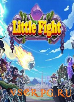 Постер игры Little fight