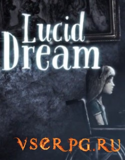 Постер Lucid Dream