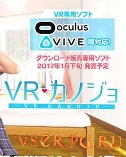 Постер игры VR Kanojo