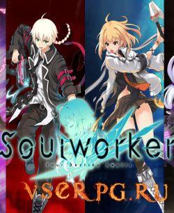 Постер игры Soul Worker
