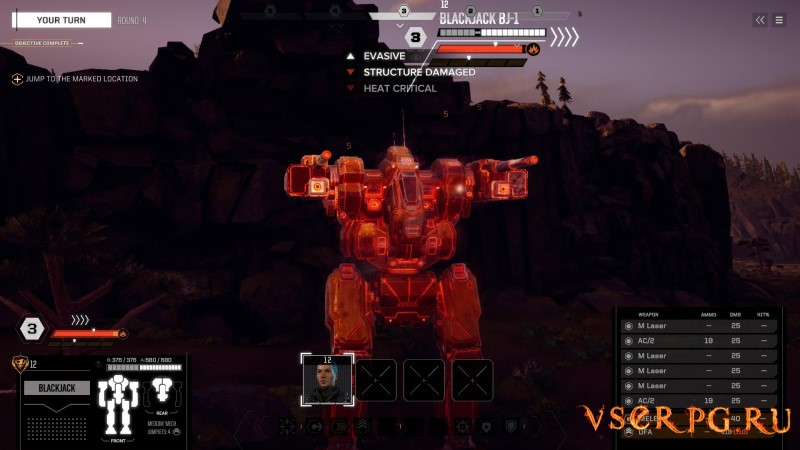BATTLETECH (2018) screen 3