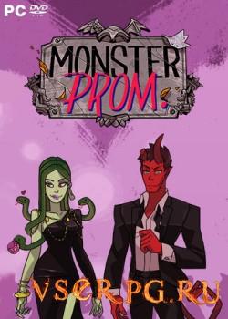 Постер игры Monster Prom