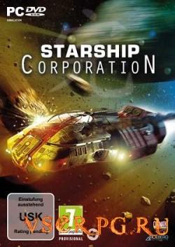 Постер игры Starship Corporation