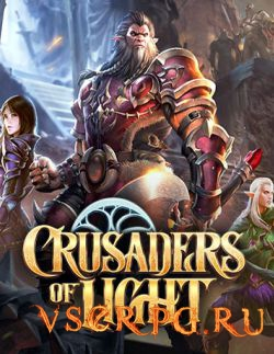 Постер игры Crusaders of Light