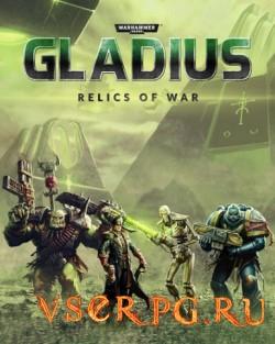 Постер игры Warhammer 40,000: Gladius – Relics of War