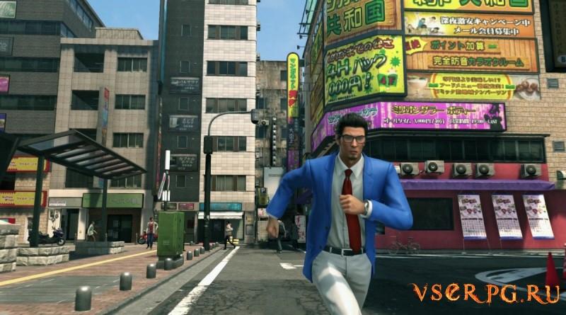 Yakuza Kiwami 2 screen 1