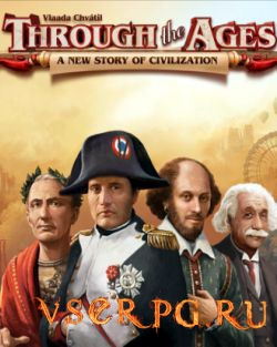 Постер игры Through the Ages