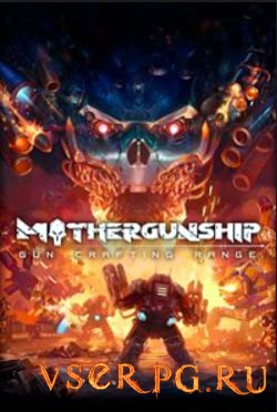 Постер Mothergunship