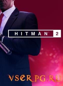 Постер игры Hitman 2 (2018)