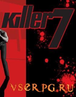 Постер игры Killer7 PC