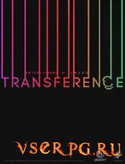 Постер игры Transference