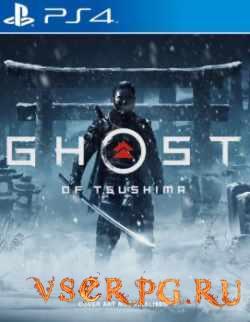 Постер игры Ghost of Tsushima