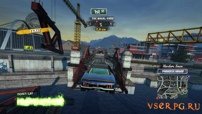 Burnout Paradise Remastered screen 1