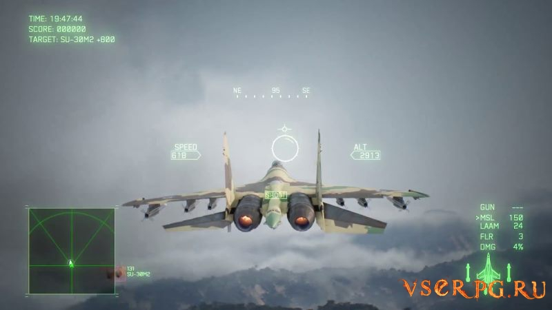 Ace Combat 7: Skies Unknown screen 2