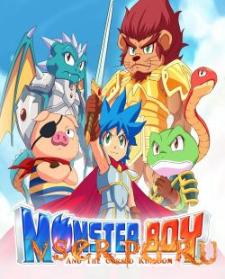 Постер Monster Boy and the Cursed Kingdom