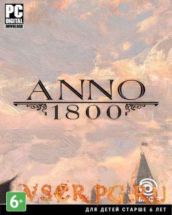 Постер игры Anno 1800