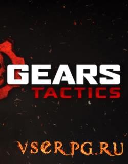 Постер игры Gears Tactics