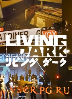 Постер игры Living Dark