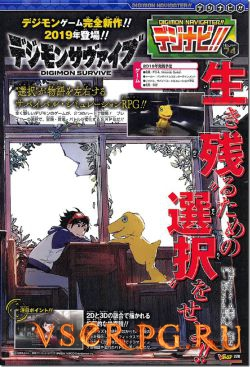 Постер игры Digimon Survive