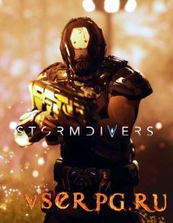 Постер игры Stormdivers