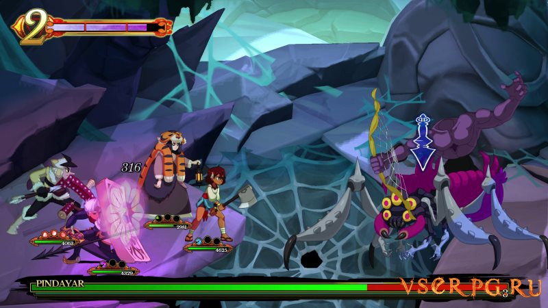 Indivisible screen 3