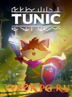 Постер игры TUNIC