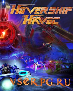 Постер игры Hovership Havoc