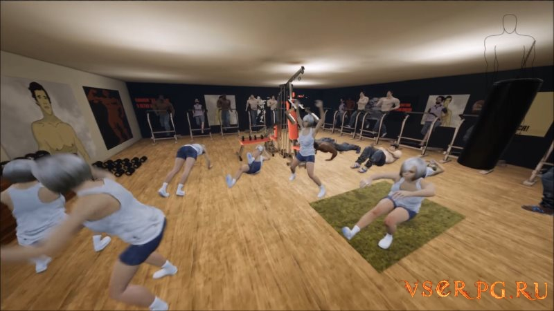 Gym Simulator screen 1
