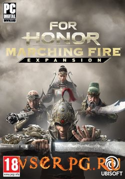 Постер игры FOR HONOR Marching Fire Expansion