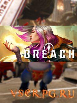 Постер игры Breach