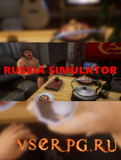 Постер игры Russia Simulator