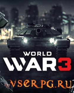 Постер игры World War 3