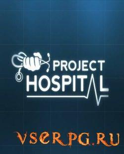 Постер игры Project Hospital