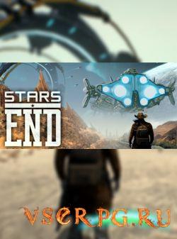 Постер Stars End