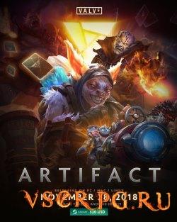 Постер Artifact (2018)