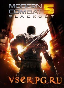 Постер игры Modern Combat 5 PC