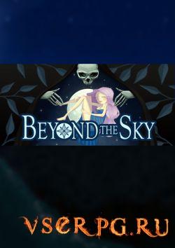 Постер игры Beyond the Sky