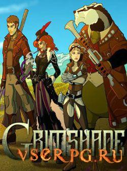 Постер игры Grimshade