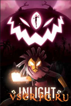 Постер Inlight
