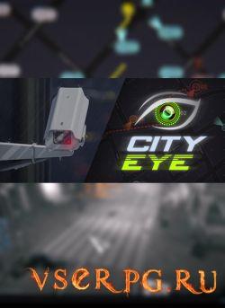 Постер игры City Eye