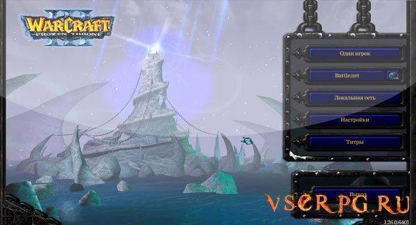 Последний патч для warcraft 3 frozen throne.